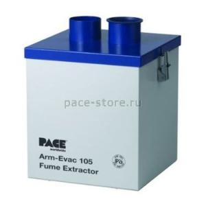 PACE 8888-0105-P1. Дымоуловитель ARM-EVAC-105
